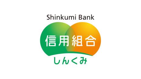 01_shinkumi.jpg