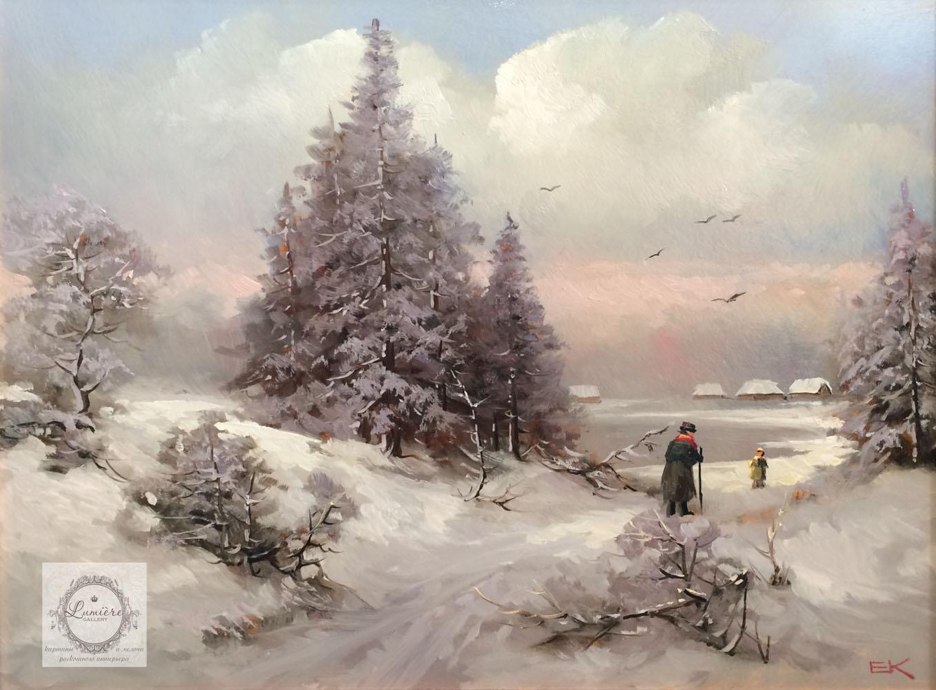 Евгений Каковкин - Зимний пейзаж 2 40х30 2015.jpg
