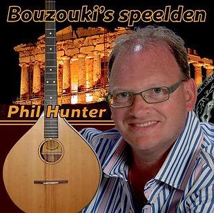 phil-hunter-bouzoukis-speelden.jpg