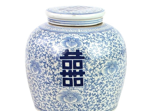 Double Happiness Ming Jar