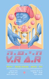 Haifa VR AR