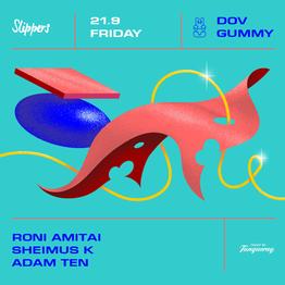 Dov Gummy September 2018