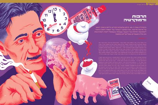 Telem Magazine Oct 2019