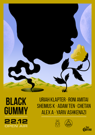Black Gummy