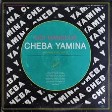 Yamina Back Final copy.png