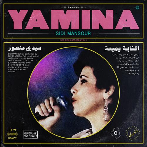 Yamina Front Final copy.png