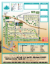 SDRV-MAP-Thumb.png