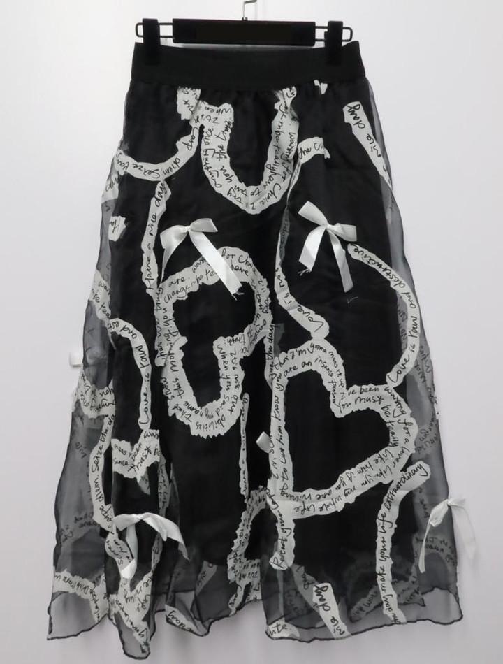Black | White Skirt