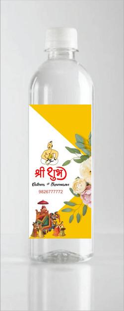 Subh Catrers bottle 7