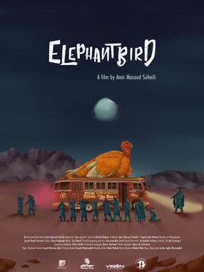 elephantbird.jpg