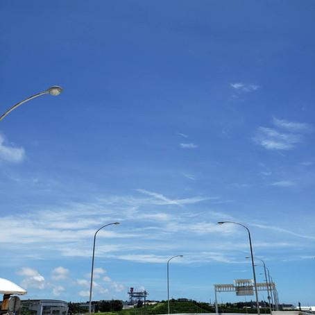 忘れられない青い空