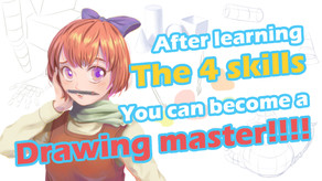 What are the basic drawing skills? After learning the 4 skills, you can become a drawing master!