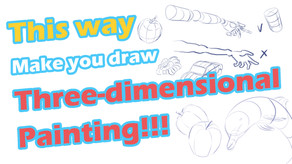 How to Learn Anime Drawing 2 - This way makes you draw three-dimensional painting