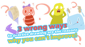 3 wrong ways to practice drawing are the reasons why you can't improve!