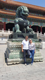 Китай 2010-2019 (30).jpg