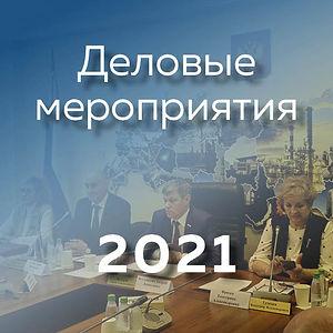 2021_2.jpg