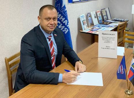 Сергей Попов. Бизнесмен, работающий для людей