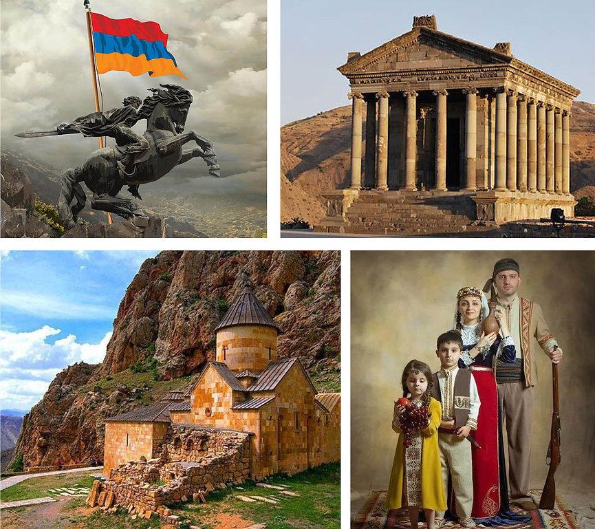 Армения 2.jpg