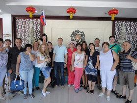 Китай 2010-2019 (17).JPG