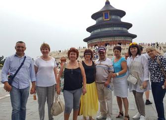 Пекин_150540.jpg