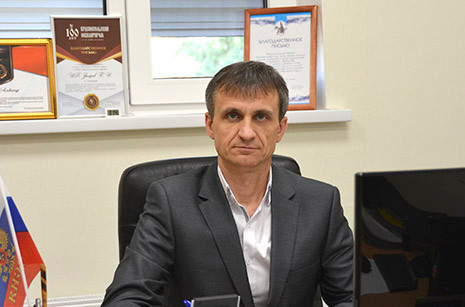 Александр Захаров: кризис сможем преодолеть!