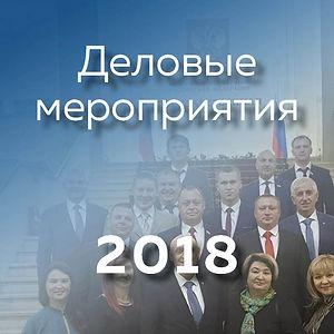 2018_2.jpg