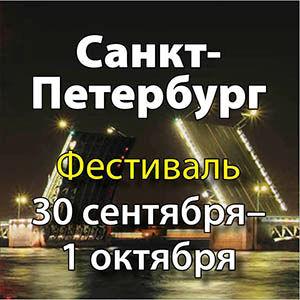 СПб_8.jpg