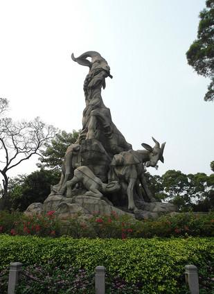 Гуанчжоу (11).JPG