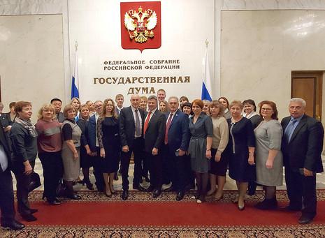 Сессия Общественого университета предпринимательства - GOLDFOND УНИВЕРСИТЕТ прошла в Москве