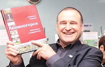 Владимир Кожевников. Издатель «из глубинки»