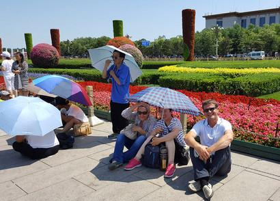 Пекин_104436.jpg