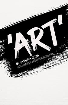 sdt_art_poster_web.png