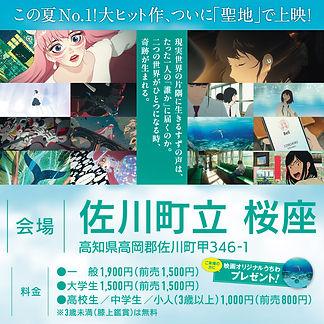 竜そば上映会square_2.jpg