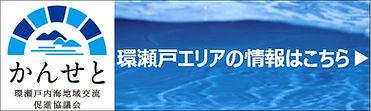 バナー用画像(815px・244px).jpg