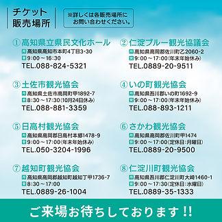 竜そば上映会square_3.jpg