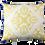 Thumbnail: Aina - Canary Pearl