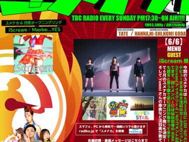 TBCラジオ「ユメナカ」6月度オープニングテーマソングに「Maybe...YES」決定!