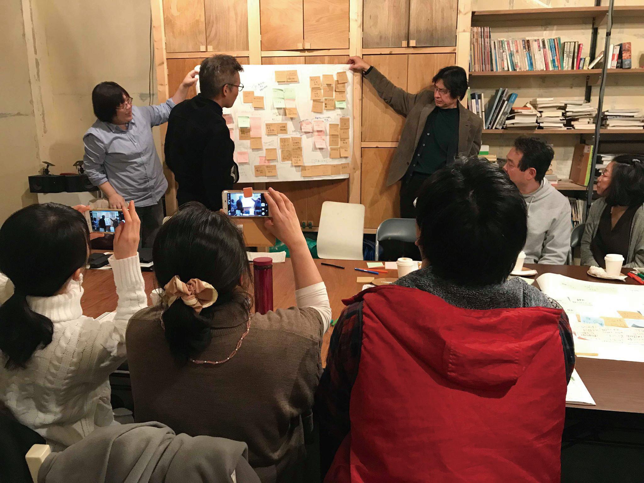 高島平未来会議
