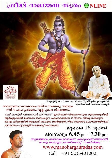 Ramayanam.jpg