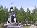 белоярский район.jpg