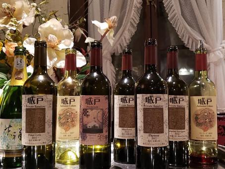 城戸ワインたっぷりご堪能!