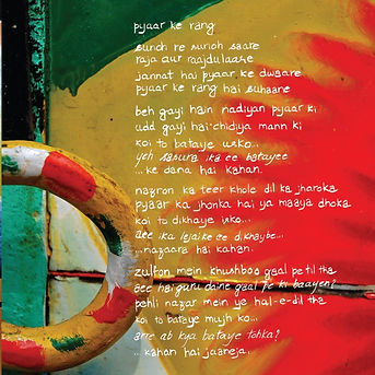 Swarathma-2_Payar_Ke.jfif