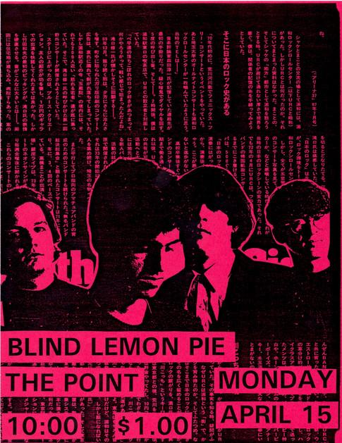 Blind Lemon Pie at the Point, Atlanta, GA.