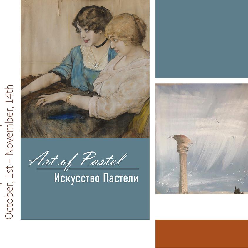 Art of Pastel Exhibition