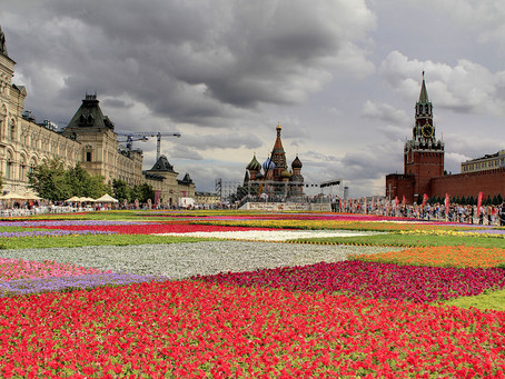 Red Rock On Red Square