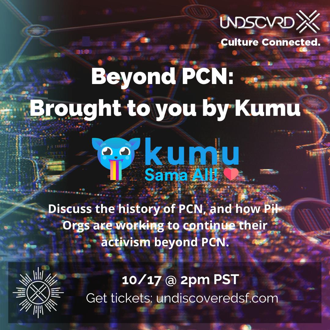beyondPCN-panel.png