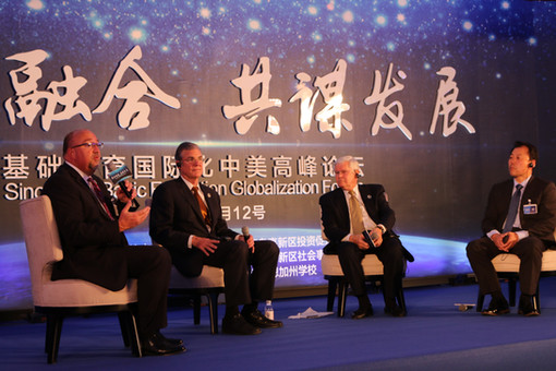 Speaking at an International Summit in China