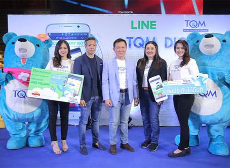 TQM Blue Beary Bot บริการใหม่ ซื้อประกันภัยผ่านแชทบอทแห่งแรกในประเทศไทย คุยง่าย ซื้อง่ายไม่เสียเวลา