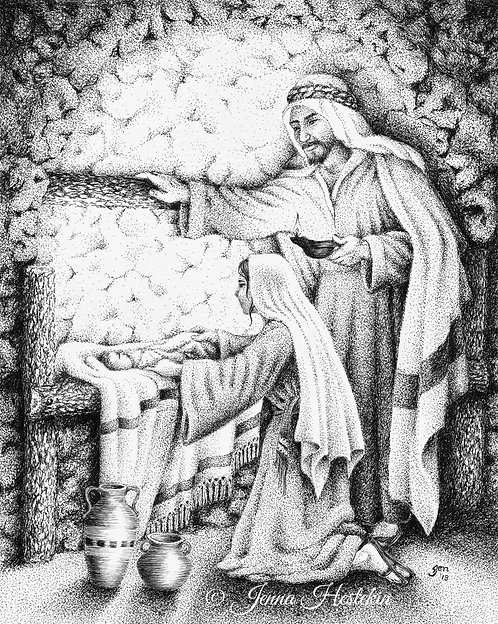 Mary and Joseph and Jesus Fine Art Print