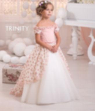 TG0050 - Платье Детское - TRINITY BRIDE